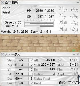 f0150658_1521174.jpg