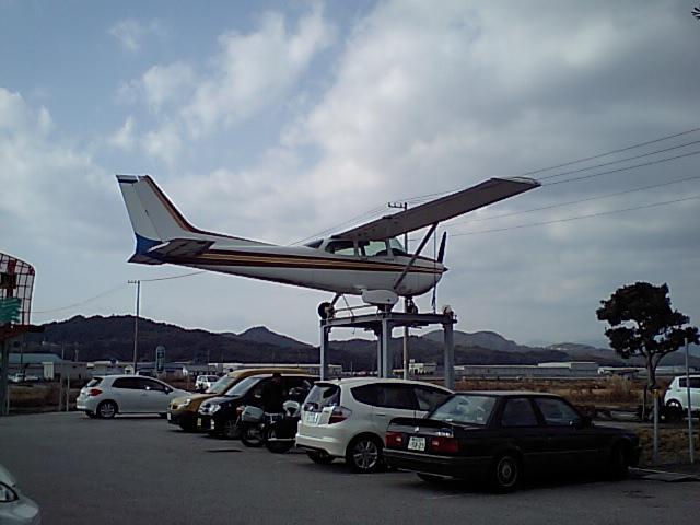 桂浜花海道を東へ_a0077663_17165767.jpg
