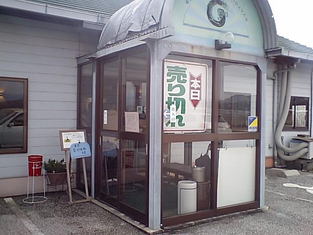 桂浜花海道を東へ_a0077663_17186100.jpg