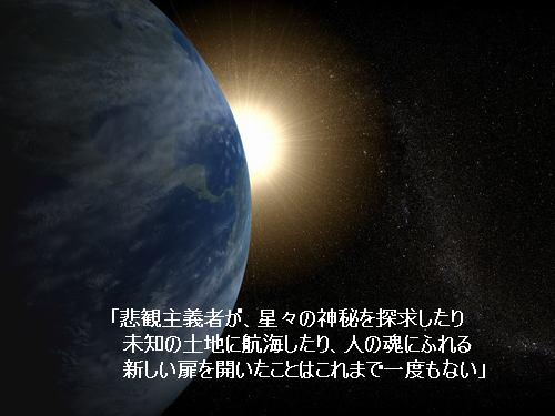 手付かずの哲学 ・悲観主義          2007年12月31日_d0083265_1845133.jpg
