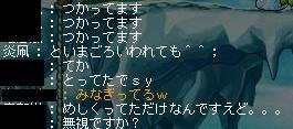 d0104971_10451416.jpg