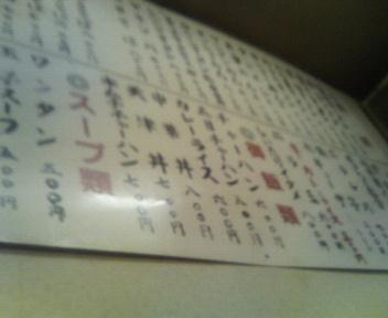 2007BLOG愛読を感謝いたしまして・・_d0062076_1555876.jpg