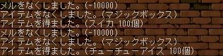 a0096980_9344373.jpg