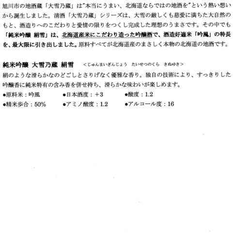 b0090081_13375685.jpg