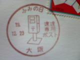 b0055385_2150975.jpg