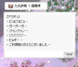 b0089090_12505357.jpg