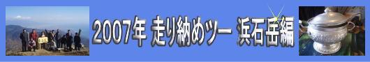 b0055202_17493474.jpg