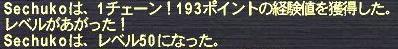 f0105408_10325884.jpg