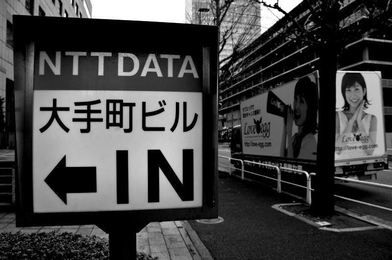 大手町界隈_e0004009_044364.jpg