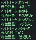c0012810_11482889.jpg