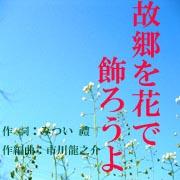 d0095910_7373511.jpg