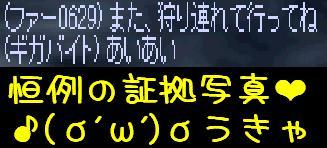 f0072010_23272634.jpg