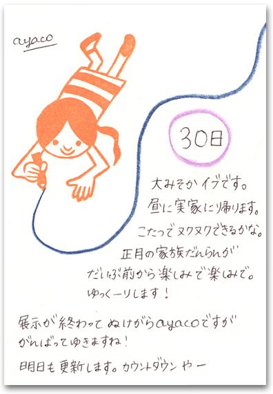 f0079110_014638.jpg