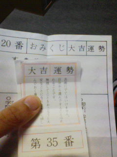 f0002119_18123761.jpg