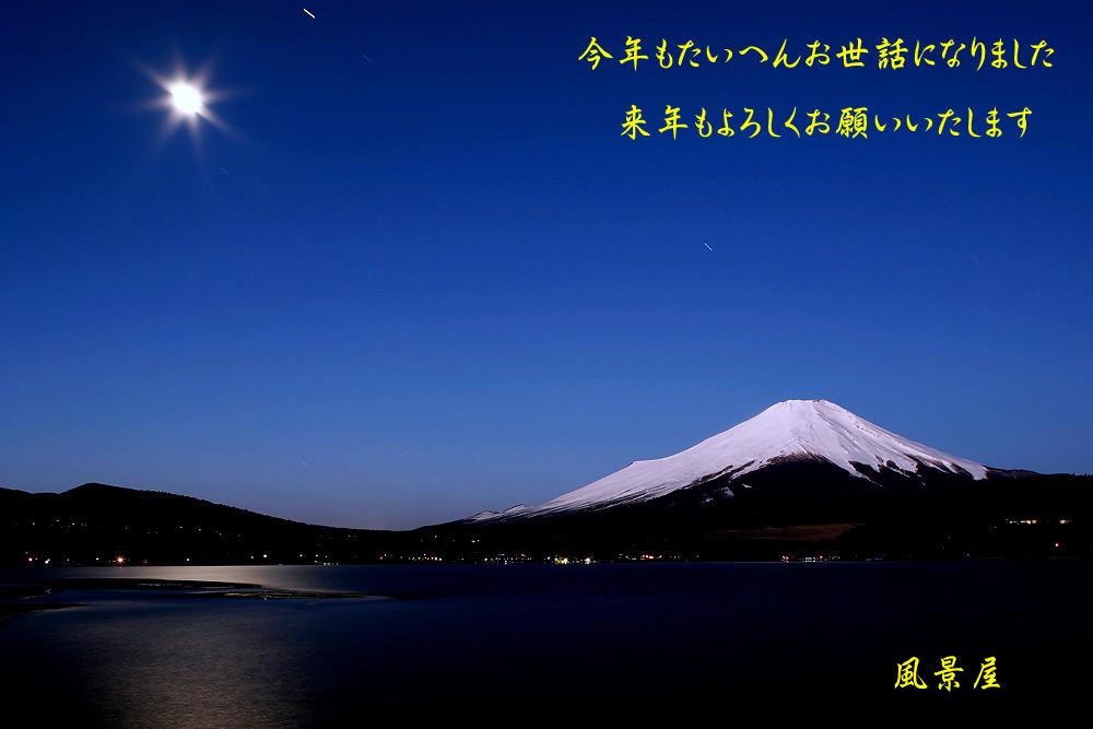 f0035323_0524420.jpg