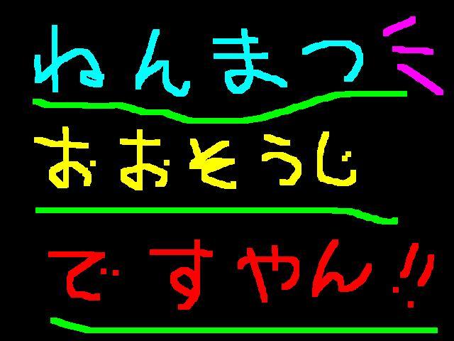 f0056935_13203122.jpg