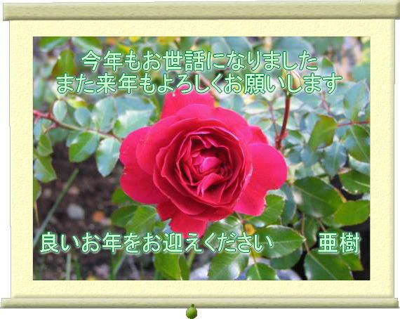 d0043737_0185066.jpg