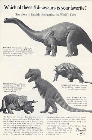 いまもせっせとシンクレア恐竜。_a0077842_15564834.jpg