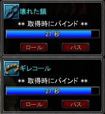 f0077458_2085827.jpg