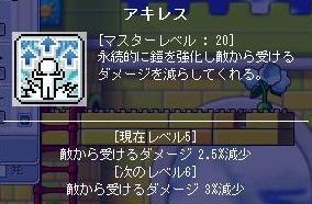 f0098060_19553712.jpg