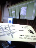 a0032763_0505055.jpg