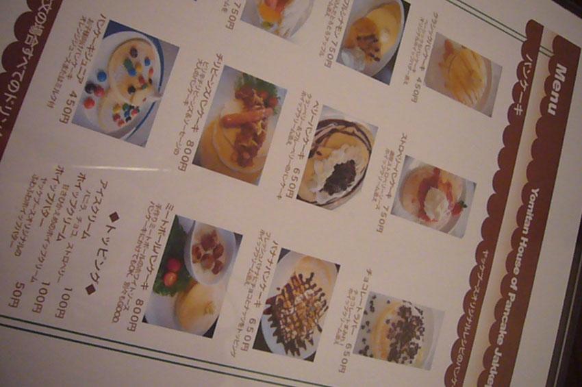 okinawan\'s  favorite_c0153966_2234851.jpg