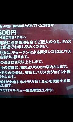 b0061968_0101210.jpg