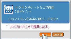 d0137271_18101742.jpg