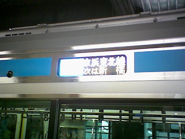 b0101473_1748211.jpg