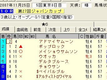 b0044674_12141756.jpg