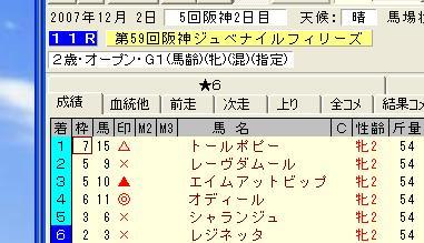 b0044674_1214346.jpg