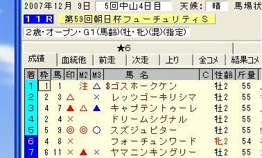 b0044674_12145322.jpg