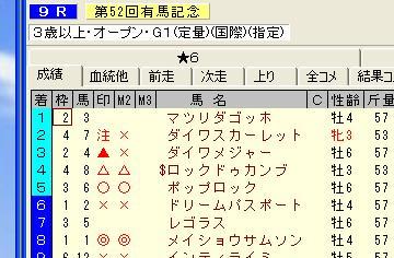 b0044674_1215998.jpg