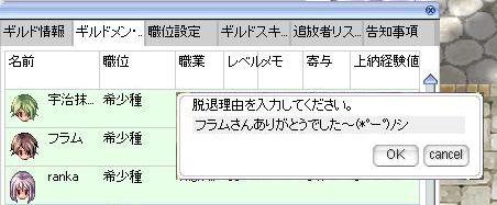 f0136689_010694.jpg