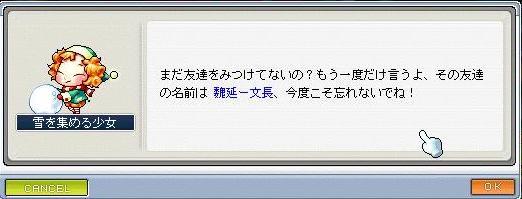 f0151391_1011293.jpg