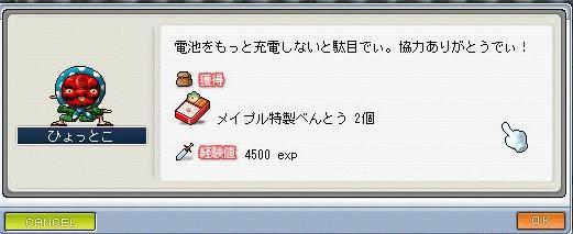 f0151391_10145284.jpg