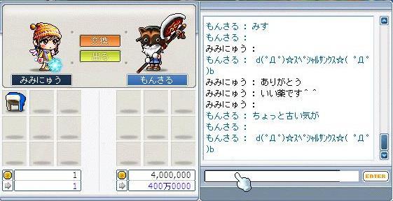 f0151391_10173578.jpg