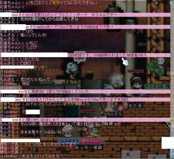 f0151391_10185733.jpg