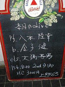 b0019597_18223443.jpg