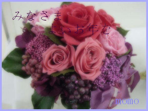 f0088197_22235610.jpg