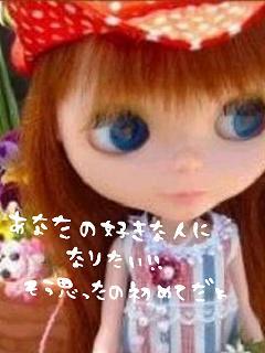 e0121704_15354563.jpg