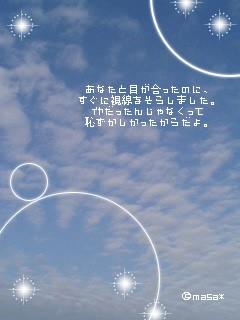 e0121704_1540826.jpg