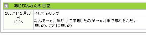 f0124204_1374326.jpg