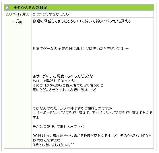 f0124204_151581.jpg
