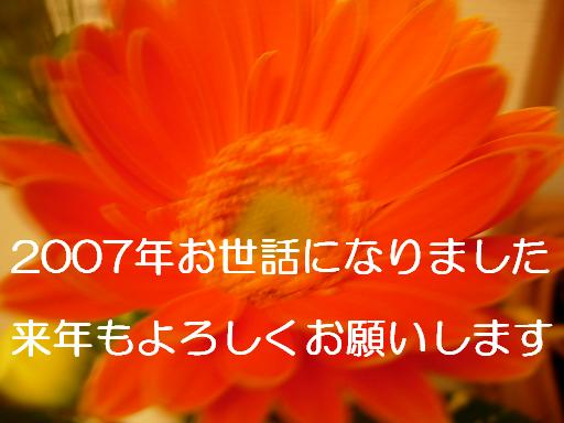 a0030205_2137557.jpg
