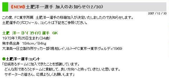 b0061007_7334837.jpg
