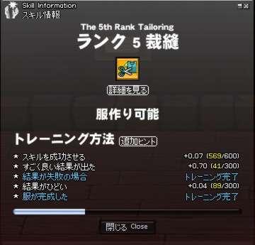 b0091508_1427876.jpg