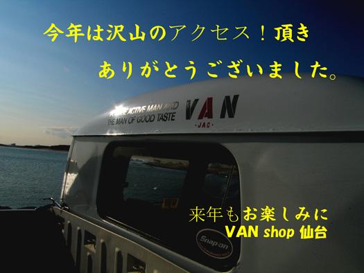 e0069615_17423691.jpg