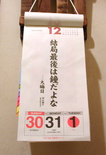 b0041520_2035562.jpg