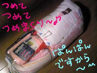 b0046527_22133596.jpg